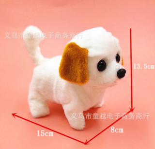 Chó bông biết đi, vẫy đuôi, biết kêu bibi cực Cute cho bé thumbnail