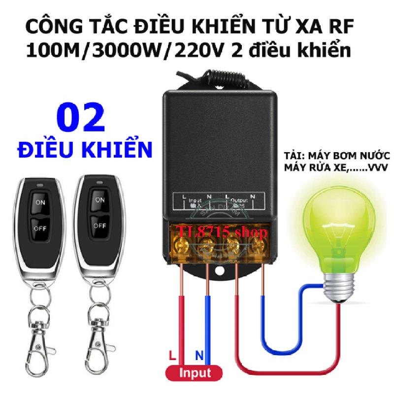 [MẪU MỚI NĂM 2020-2 TAY ĐIỀU KHIỂN] Công tắc điều khiển từ xa cho máy bơm nước máy rửa xe 100m/3000W/220v-mạch điều khiển từ xa