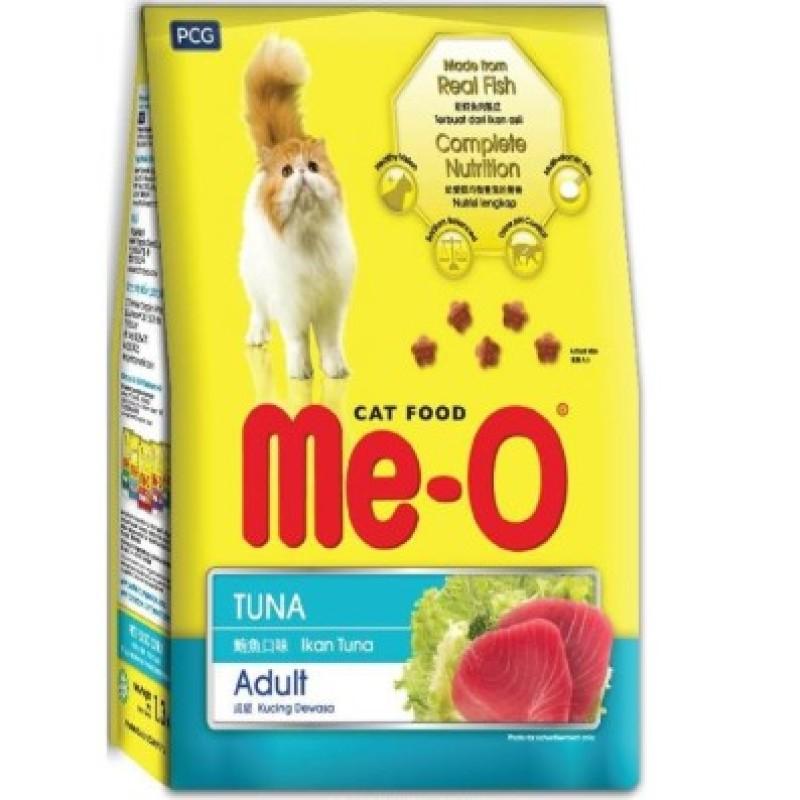 Thức ăn cho mèo lớn (Adult) 350gr, chất lượng sản phẩm đảm bảo tốt và cam kết hàng đúng như mô tả