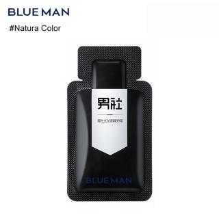 BLUEMAN Mẫu thử kem BB giúp dưỡng ẩm, làm trắng tự nhiên và không thấm nước dành cho nam có trọng lượng 3g - INTL thumbnail