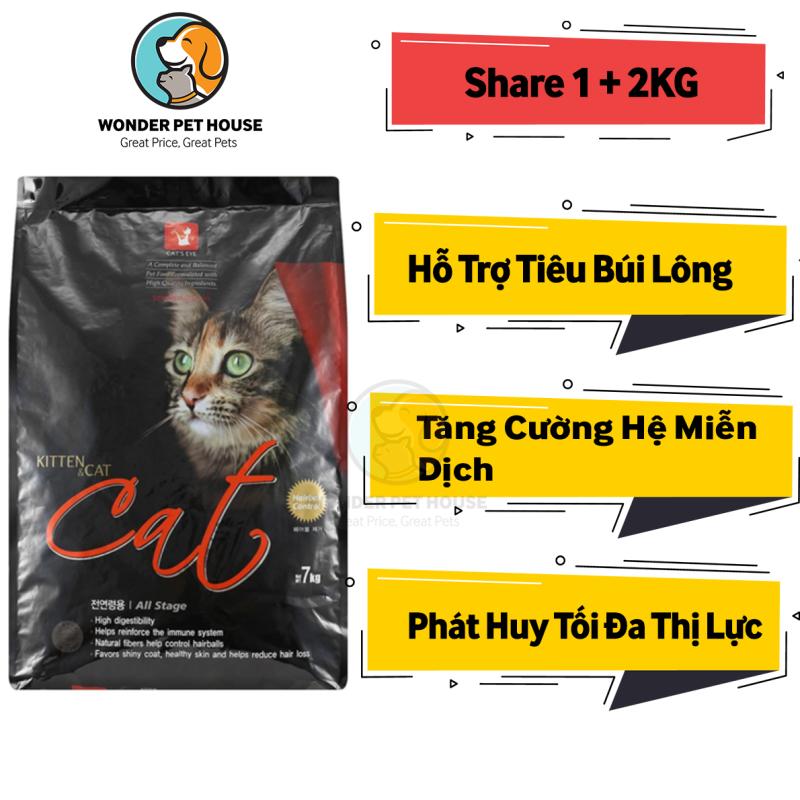 [HẠT KHÔ] Catseye (Gói chia 1kg) - Thức ăn mèo Hàn Quốc Tiêu Búi Lông - Thức ăn khô cao cấp cho mèo - CATSEYE / CAT EYE