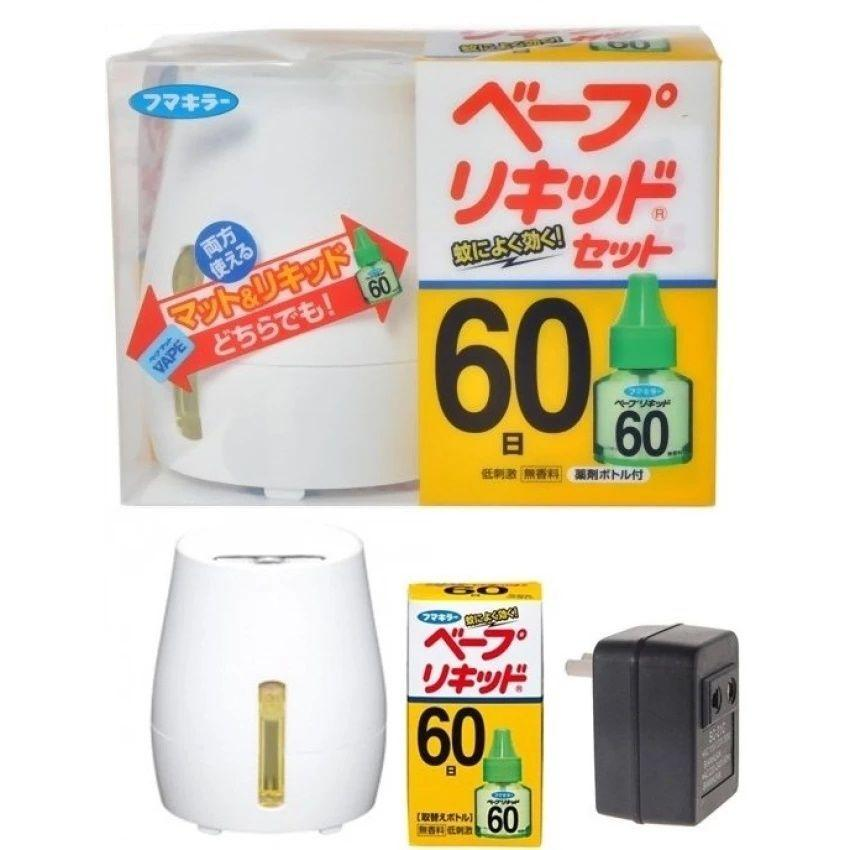Máy đuổi muỗi Nhật Bản [Japan] Kèm đổi nguồn