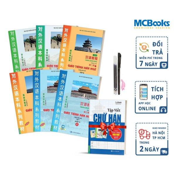 Trọn Bộ Giáo Trình Hán Ngữ 6 Cuốn - Tặng Tập Viết Chữ Hán Theo Giáo Trình Hán Ngữ - Học Kèm App Online