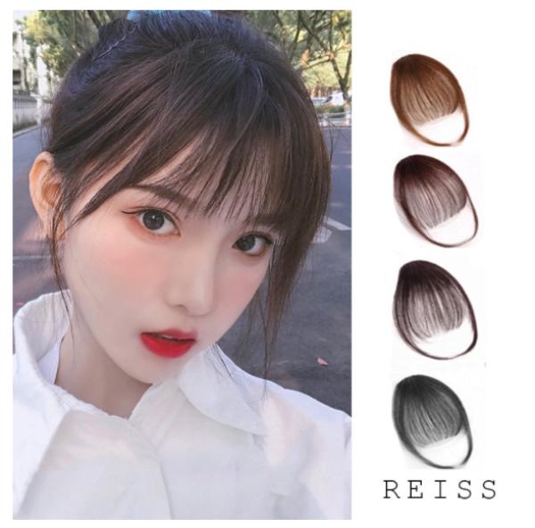 Tóc mái giả dạng thưa phong cách Hàn Quốc dễ thương giá rẻ