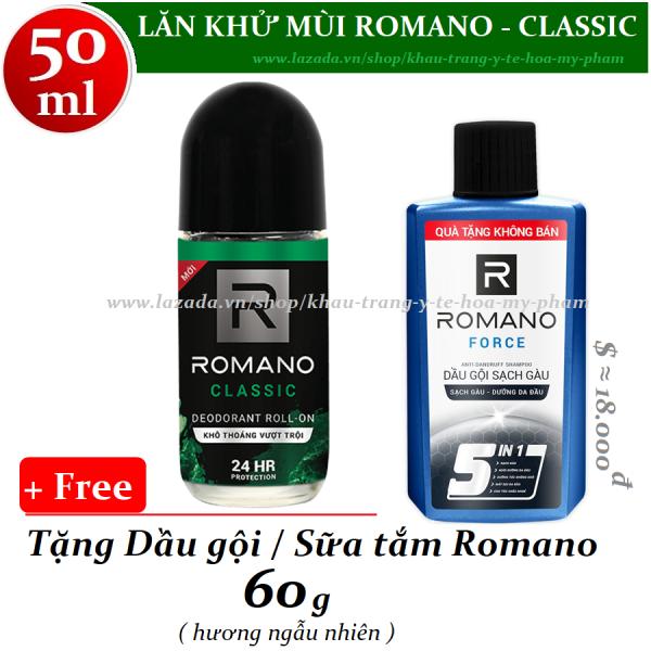 Romano - Lăn khử mùi Classic 50 ml + Tặng dầu gội / sữa tắm 60 g