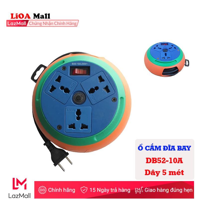 Ổ cắm đĩa bay Lioa cuộn dây kín, 3 ổ đa năng, dây 5m 10m  DB52-10A DB10-2-10A