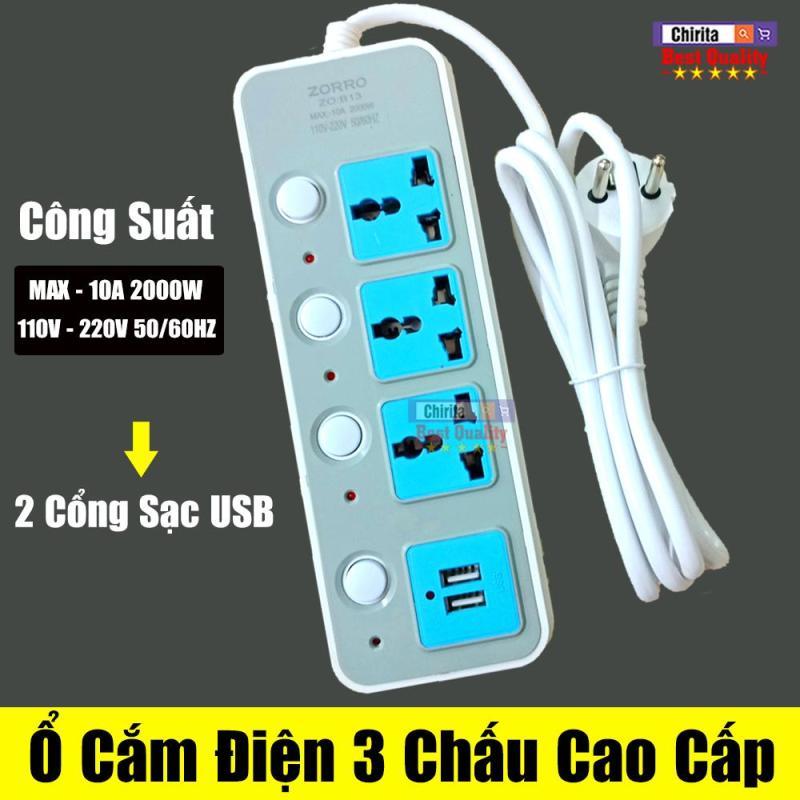 Ổ Cắm Điện Thông Minh - Ổ Điện 3 Chấu - 2 Cổng Sạc USB ( ZOB13 )