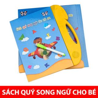 Sách điện tử thông minh cho bé, sách song ngữ ANH-VIỆT cho bé, sách quý song ngữ giúp bé học tốt tiếng anh, Sách Thông Minh Biết Nói giúpTrẻ Phát Triển Ngôn Ngữ thumbnail