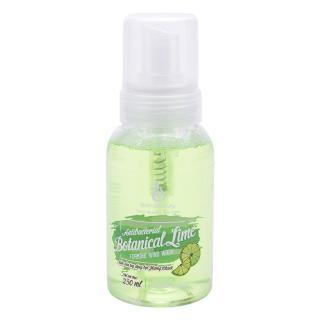 Sữa rửa tay dạng bọt khô nhanh chóng Good Look (250ml) - Dây chuyền sx từ Hoa Kỳ (Có hương Chanh Lựu) thumbnail
