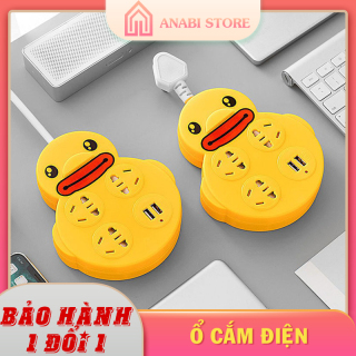 Ổ Điện Vịt Vàng Siêu Cute ANABI - Ổ Điện Đa Năng Tích Hợp Cổng Sạc USB thumbnail