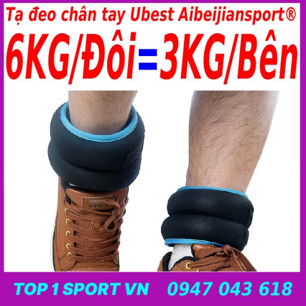 Tạ chì đeo chân tay 6kg/4kg/3kg/2kg/1kg/đôi Ubest Aibeijiansport® phiên bản 3.0 ( 1 đôi ) - Thế hệ tạ chân tay siêu gọn nhẹ và tiên tiến nhât hiện nay - Bảo hành 6 tháng