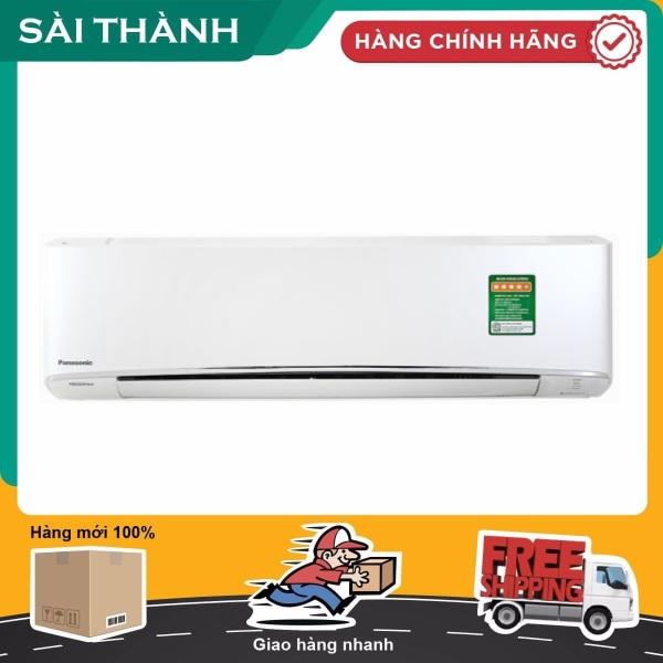 Máy lạnh Panasonic Inverter 2.5 HP CU/CS-U24VKH-8 - Điện máy Sài Thành