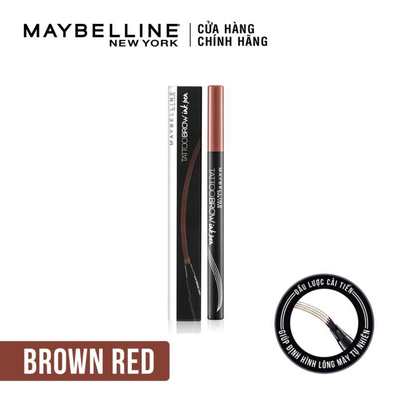 Bút xăm mày tự nhiên Maybelline Tatoo Brow Ink Pen Lâu Trôi 12H