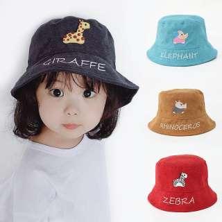 Mũ Trẻ Em I Love Daddy & Mummy Mũ Tai Bèo Hoạt Hình Cho Bé Mũ Chống Nắng Cho Bé Trai Bé Gái 2-8 Tuổi