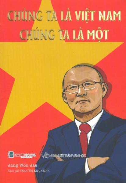 Mua Chúng Ta Là Việt Nam - Chúng Ta Là Một