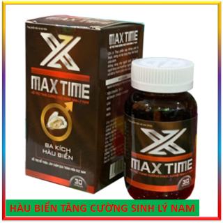 Viên uống tăng cường sinh lý MAX TIME - Thành phần hàu biển, ba kích, nhân sâm giúp bổ thận tráng dương, tăng cường sinh lý - Hộp 30 viên chuẩn GMP thumbnail