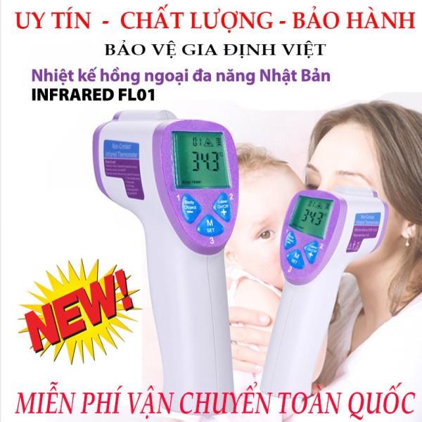Nhiệt Kế Hồng Ngoại - Phòng Ngừa Vidut Co rona - Nhiệt Kế Đo Chán Đo Tai Độ Chính Xác 100% Bảo Hành 12 Tháng.