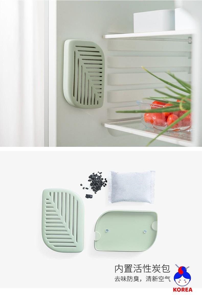 Hộp khử mùi, khử độc tủ lạnh than hoạt tính  GIA DỤNG KOREA