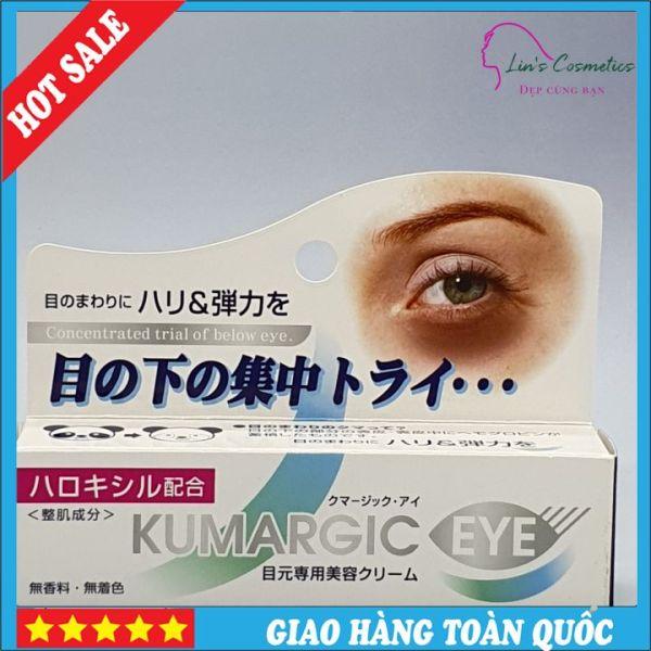 Kem Mắt Kumargic Eye Hàng Chuẩn Nhật Bản.