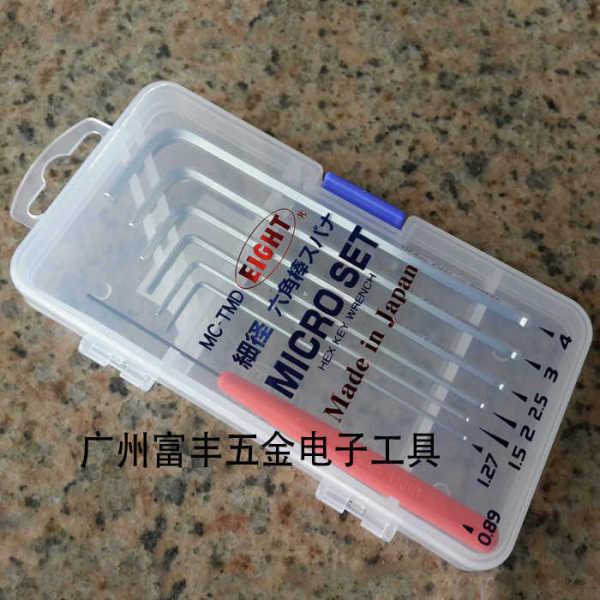 Bộ lục giác Eight nhật MC-TMD - Bộ lục giác đầu bi made in japan