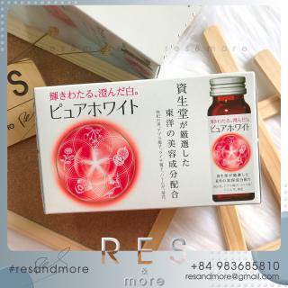 Collagen Shiseido Pure White (hộp 10 chai x 50ml) thumbnail