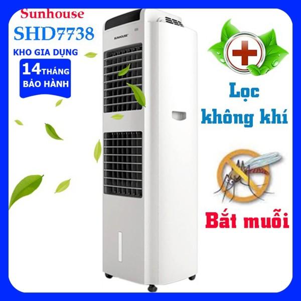 Máy làm mát không khí và bắt muỗi Sunhouse SHD7738