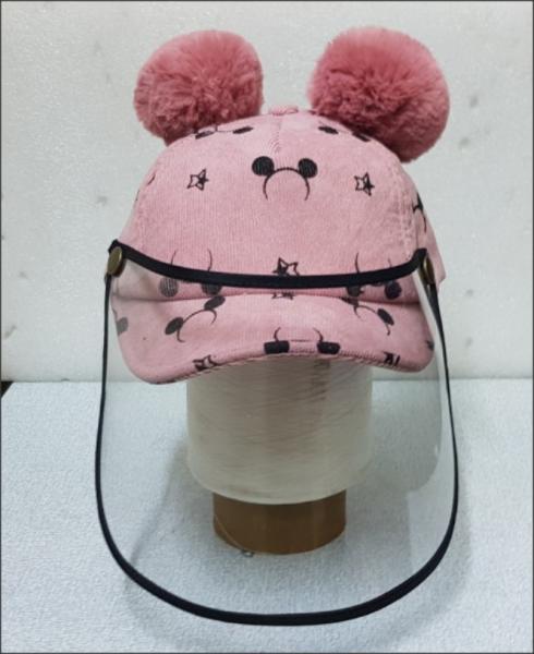 Giá bán [Mũ Nón Phòng Chống Dịch Trẻ Em] - Mũ vành, Nón trẻ em, Nón chống nắng, Nón corona - chống bụi cho trẻ em bé trai gái (Từ 1-3 Tuổi)