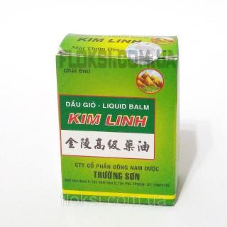 COM3 CHAI Dầu gió kim linh 6ml thumbnail