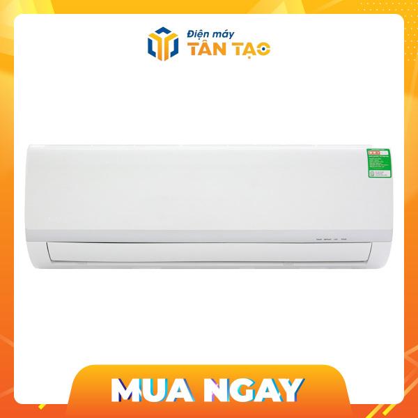 Bảng giá Máy lạnh Midea Inverter 1.0HP MSAFA-10CRDN8