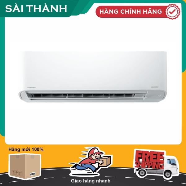 Máy lạnh Toshiba Inverter 1.5 HP RAS-H13C3KCVG-V ( Điện Máy Sài Thành )
