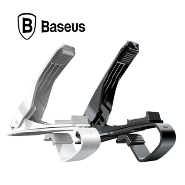 Giá đỡ điện thoại thương hiệu Baseus dạng kẹp taplo ô tô SUDZ-01 - Bảo hành 6 tháng