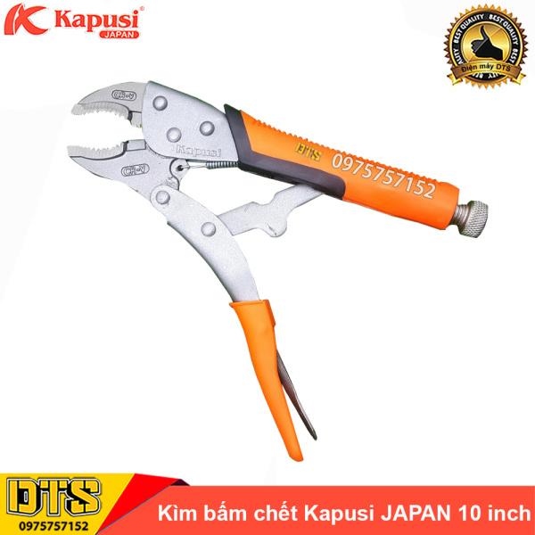 Kìm chết thép CR-V Kapusi JAPAN bọc nhựa PVC cao cấp 10 inch/ 250mm