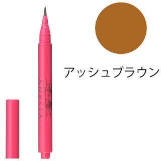 Bút kẻ lông mày nước không trôi Shiseido ANESSA Perfect Eyebrow - Nhật Bản (Nâu) thumbnail