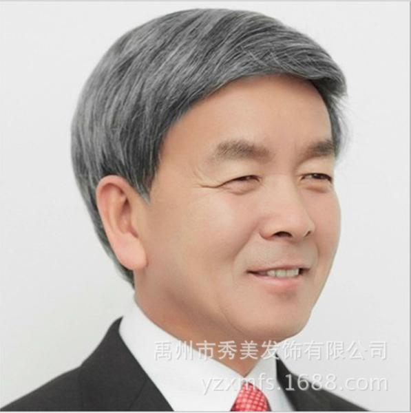 [TẶNG LƯỚI TRÙM] Tóc giả nam trung niên cao cấp Hàn Quốc - TG6412 ( MÀU BẠC ) giá rẻ