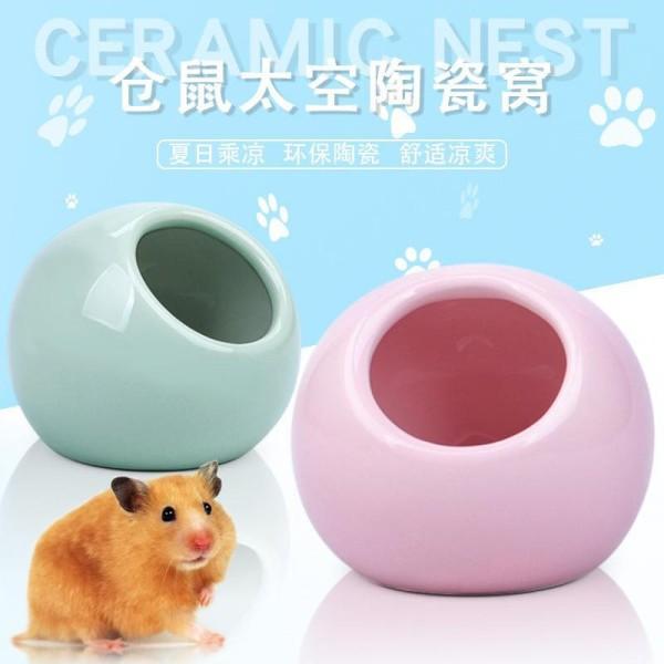 Nhà sứ tròn dành cho hamster sản phẩm đa dạng chất lượng tốt đảm bảo cung cấp mặt hàng đang dược săn đón trên thị trường