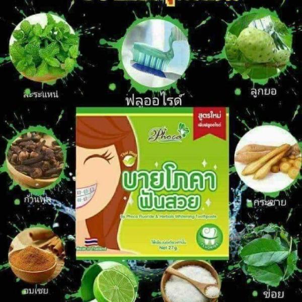 Kem đánh răng Thái Lan dành cho nguời niềng răng Phoca - chính hãng - Herbal whitening toothpaste by Phoca