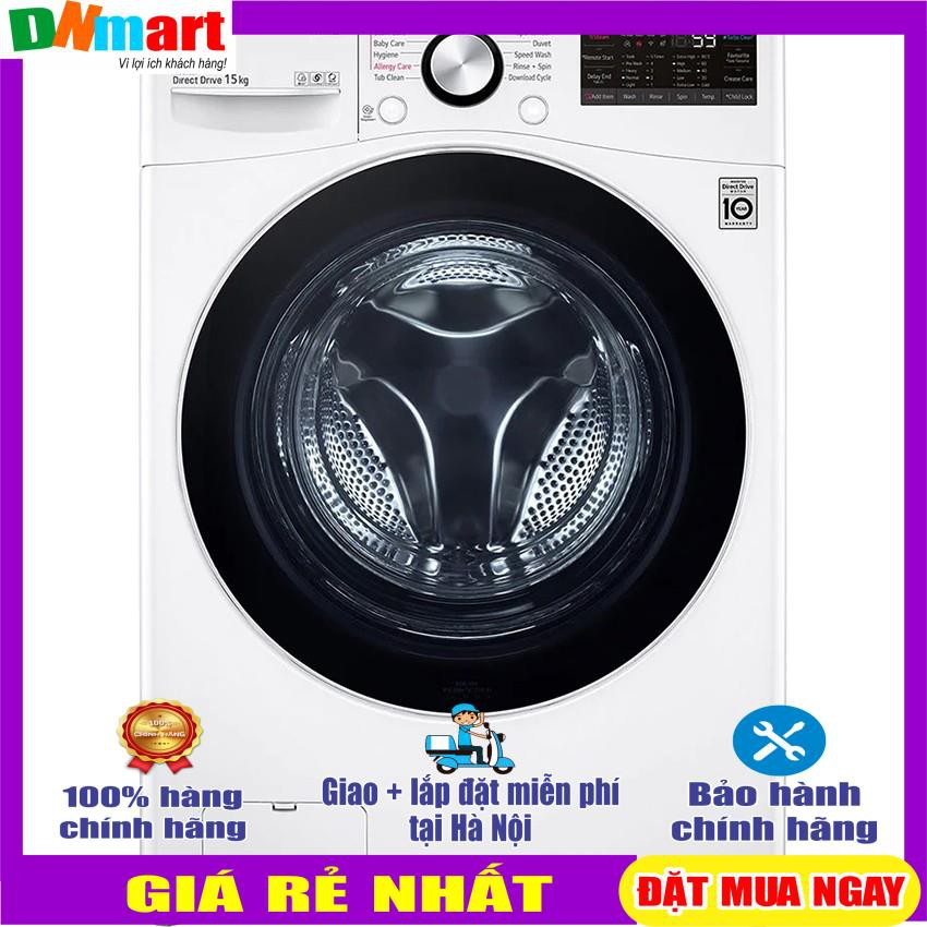 Máy giặt LG F2515STGW lông ngang inverter 15kg (GIAO TOÀN QUỐC, MIỄN PHÍ GIAO + LẮP ĐẶT tại Hà Nội-đi tỉnh liên hệ shop)