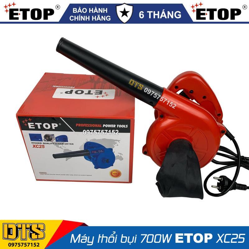 Máy thổi bụi - hút bụi Thái Lan 700W ETOP XC25 - Mô tơ dây đồng 100% (Nhập khẩu nguyên chiếc)