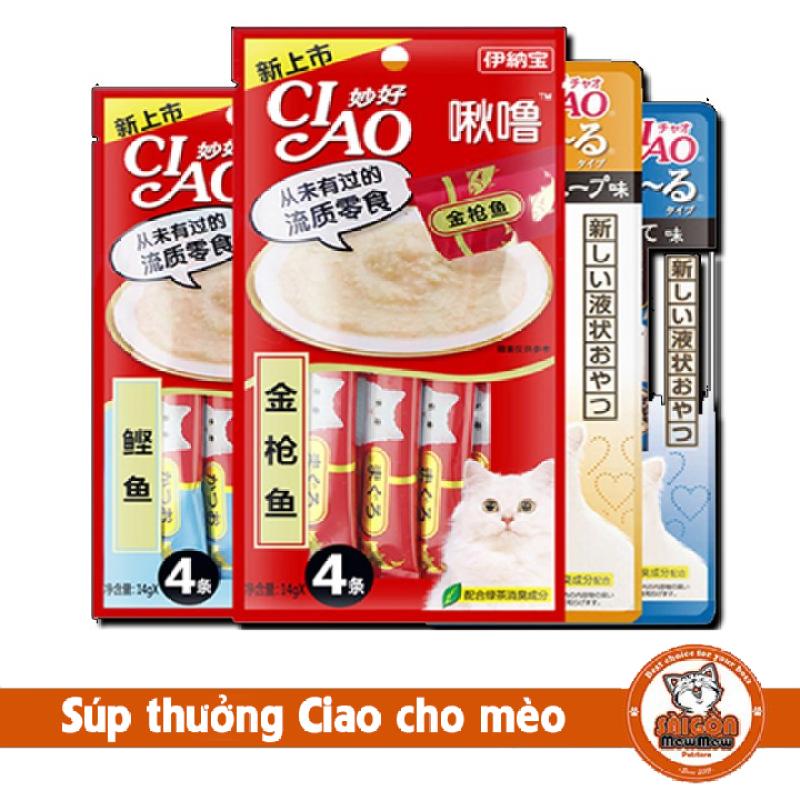Pate thưởng Ciao cho mèo gói 4 thanh Mix Vị