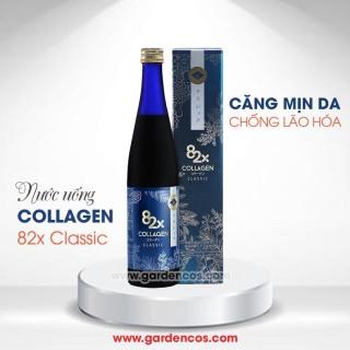 [PHIÊN BẢN MỚI NHẤT 2020] Nước Uống Classic Collagen 82X thumbnail