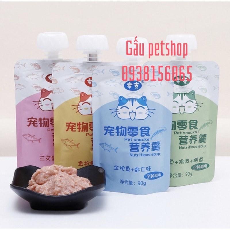 Súp thưởng dinh dưỡng Nutritious soup cho mèo gói 90gr