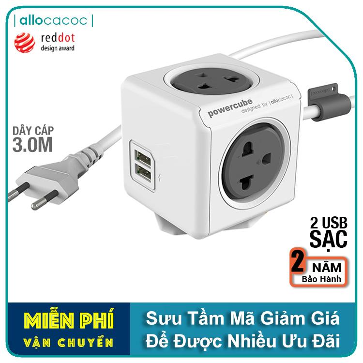 Ổ Cắm Điện Allocacoc PowerCube Extended 2 Sạc USB Dây Cáp 3m - Hàng Nhập Khẩu