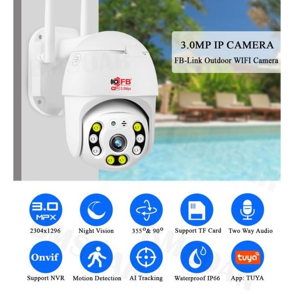 Bảng giá [HCM]Camera IP Robo FB-Link TY301 3.0MP (Phần mềm Tuya Quay theo chuyển động Đàm thoại 2 chiều) + Adapter Phong Vũ