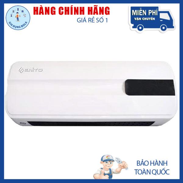 Máy Sưởi Gốm Điện Tử Erito HCB12RM - Bảo Hành Chính Hãng 12 Tháng