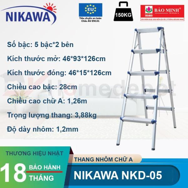 Thang ghế 5 bậc Nikawa NKD-05