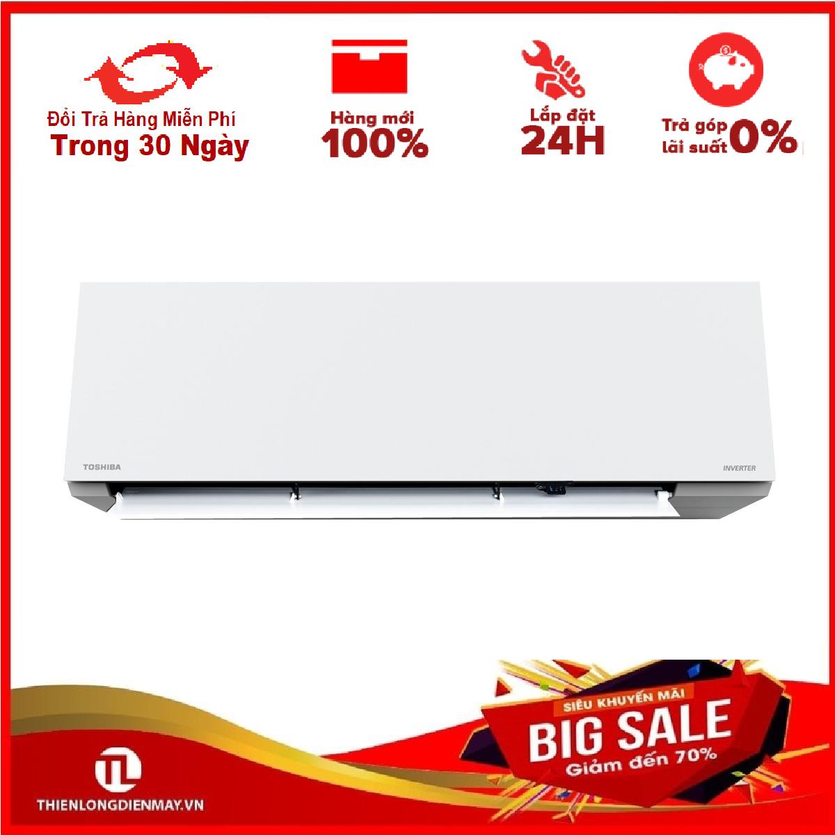 [GIAO HÀNG 2 - 15 NGÀY, TRỄ NHẤT 15.08] [Trả góp 0%]Máy lạnh Toshiba Inverter 2 HP RAS-H18E2KCVG-V