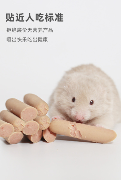 Xúc xích nhiều vị  dành cho hamster/dumbo/sóc/rat/ đuôi mập - thịt kèm khoai lang collagen