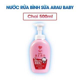 Nước rửa bình sữa cho bé Arau Baby Nhật Bản chai 500ml thumbnail