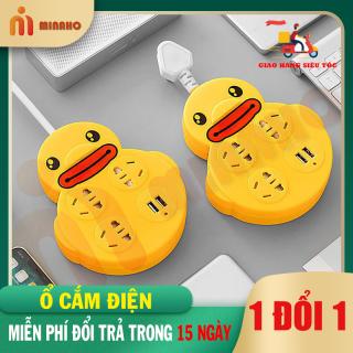 Ổ Điện Vịt Vàng Siêu Cute MINAHO - Ổ Điện Đa Năng Tích Hợp Cổng Sạc USB thumbnail