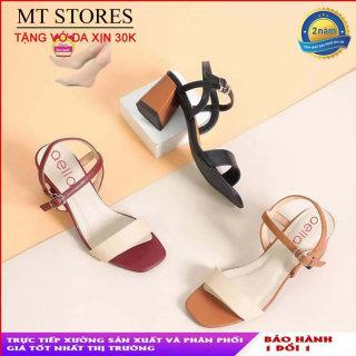 Giày sandal cao gót nữ đế vuông 5 phân phối màu MTSTORES244 - Giày sandal cao gót nữ dáng công sở thumbnail